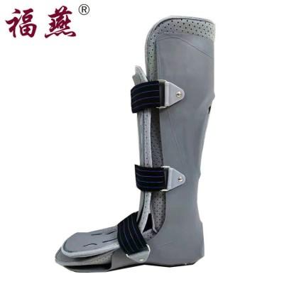 德诺 足托踝关节固定支具 足部矫形器厂家 脚扭伤足下垂康复固定器材