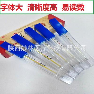 妙林医疗 玻璃体温计 医用体温表价格 温度计水银体温计 三角形家用体温计