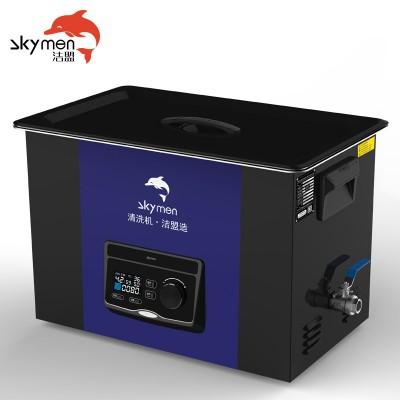 洁盟 双频超声波清洗机实验室 三频超音波分散提取振荡器价格