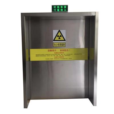 辐射铅门 康护射线辐射铅门 射线平移防护门