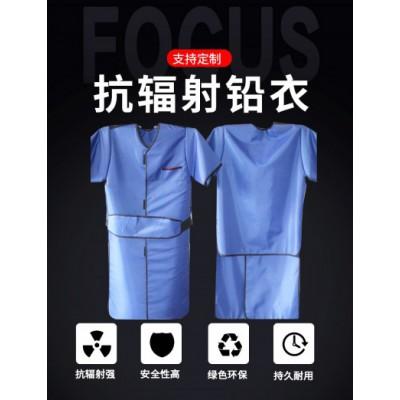 放射科防辐射铅衣 济南博创X射线防护服  放射科防辐射铅衣