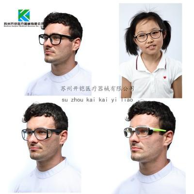医用射线防护眼镜 医用射线防护面罩 苏州开铠医疗医用射线防护眼镜  防辐射眼镜厂家