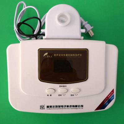 骄阳 仪美容保健妇科消炎治疗仪 超声波臭氧雾化治疗仪价格