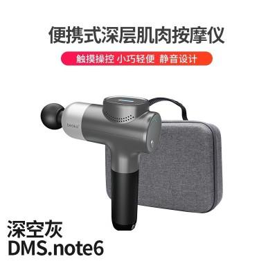 骄阳 倍益康高频DMS肌筋膜枪理疗 便携式深层肌肉按摩仪厂家