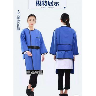 防辐射铅衣服 卓高金属医用铅衣 射线防护服