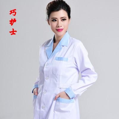 医生服 长袖白大褂 衣天使医生服