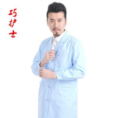 浅蓝色男医生白大褂 衣天使牙科医生工作服 宠物医生服