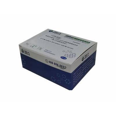 新赛亚新型冠状病毒(SARS-CoV-2)IgM/IgG 抗体检测试剂(量子点免疫荧光法)