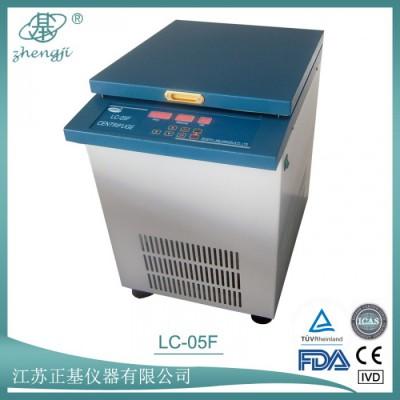 医用离心机低速冷冻分离机 LC-05F 实验仪器生产厂商正基仪器