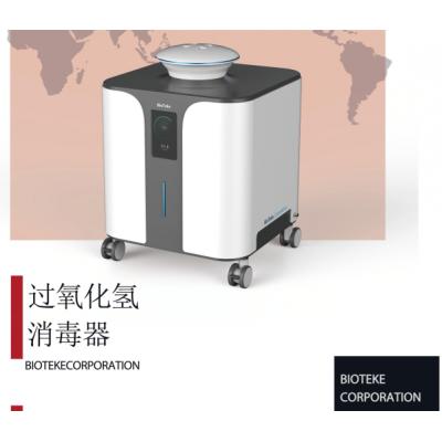无锡百泰克生物技术有限公司、过氧化氢消毒器  过氧化氢消毒器价格