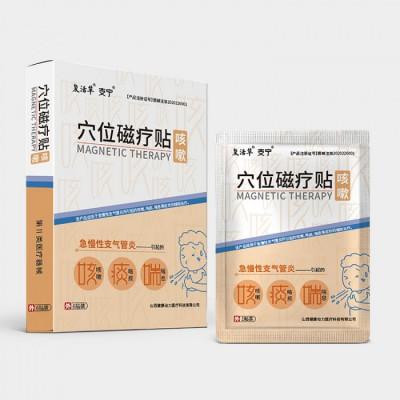 健康动力  复活草穴位磁疗贴(咳嗽)  膏药加工厂  黑膏药  膏药OEM  膏药加盟