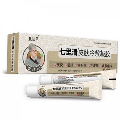 健康动力 复活草 七里清皮肤冷敷凝胶(凝胶型) 膏药加盟 冷凝胶 去湿疹 皮炎膏