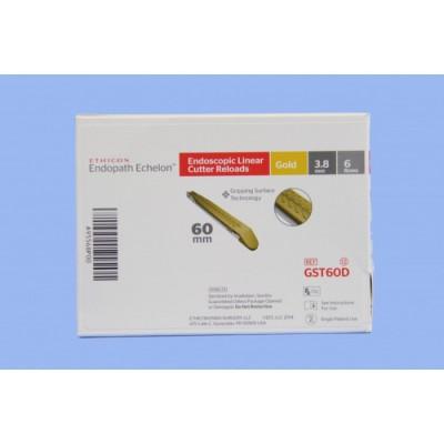 爱康爱恩国际 强生电动腔镜直线型切割吻合器钉仓 GST60D 批发
