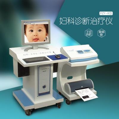 太华FZY-II型妇科诊断治疗仪输卵管通水宫腔测容扩宫