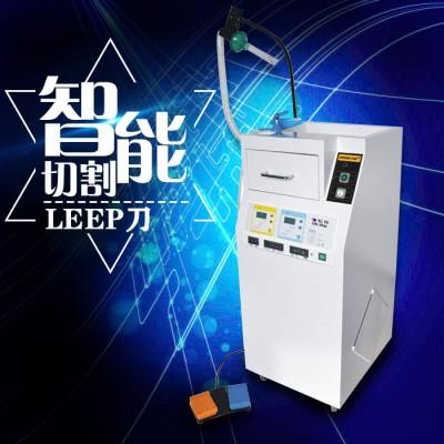 太华医疗LEEP刀系统利普刀妇科专用