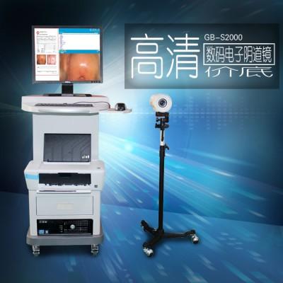 太华医疗数码电子阴道镜GB-2000型数码阴道镜