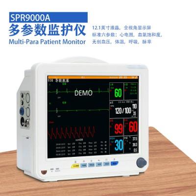 太华医疗SPR9000A监护仪六参通用