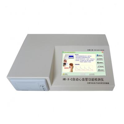 合肥华科电子HK-X-C心血管功能检测仪(便携式)厂家直销