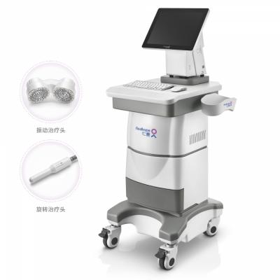 盆腔炎治疗仪  附件炎治疗仪 仁惠医疗永磁旋振治疗仪