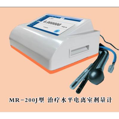 电离室剂量计 曼瑞电离室剂量计 MR-200J型电离室剂量计