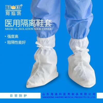 海迪科 医用鞋套 SMS医用无纺布医用鞋套