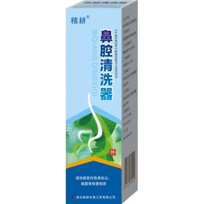 精耕 鼻腔清洗器 手持式鼻腔清洗器  精耕鼻腔清洗器使用教程