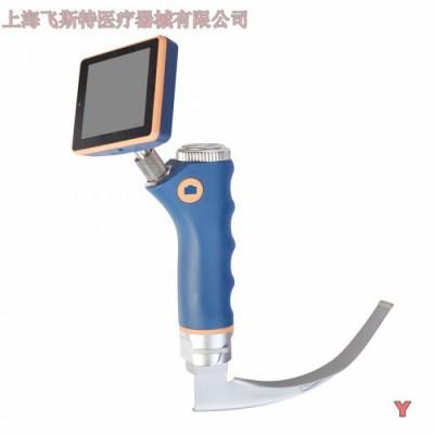 上海飞斯特可视喉镜SMT-II麻醉视频喉镜
