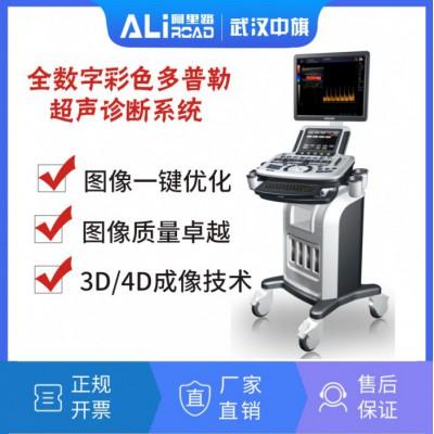 阿里路 武汉中旗P5彩超全数字彩色多普勒超声诊断系统