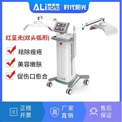 阿里路 武汉时代阳光 YGL450C红蓝光治疗谱 双头弧形红蓝光配置