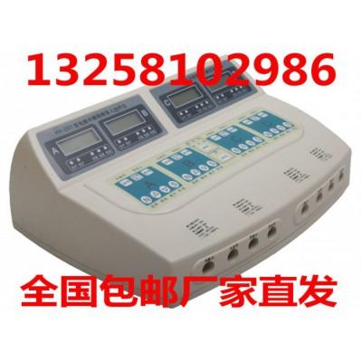 北京华医HY-D01型中频药物导入治疗仪