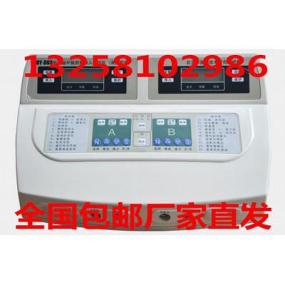 北京华医HY-D03型中频药物导入治疗仪
