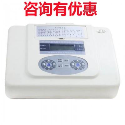 北京华医HY-D03A型中频药物导入治疗仪