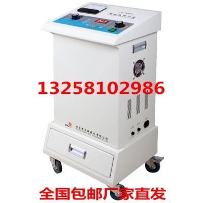 北京翔云BA-CD-II型超短波电疗机