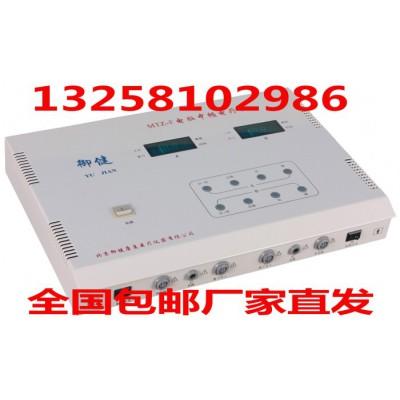 北京翔云MTZ-F型电脑中频电疗机