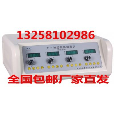 北京翔云KT-1型神经肌肉电刺激仪