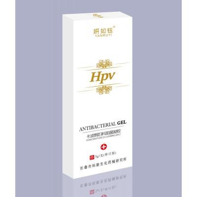 科新HPV卡波姆妇科阻菌凝胶