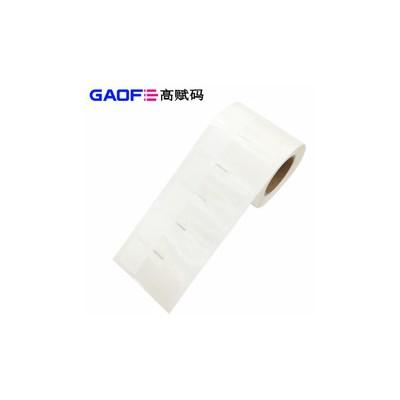 透明缠绕线缆标签 58mm*25mm 白色线缆标签-高赋码