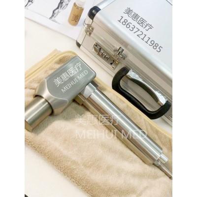 美惠医疗DMS深层肌肉刺激仪筋膜枪肌肉按摩松解刺激仪筋膜放松仪